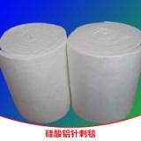 金华硅酸铝针刺毯,浙江硅酸铝针刺毯厂家批发