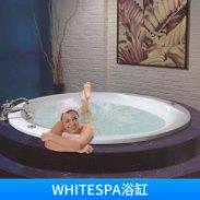 WHITESPA浴缸图片