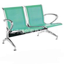 现代常规热卖多色可选机场候机楼等待座椅 医院候诊椅 银行等待座椅