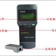 SC8108网络测线仪 SC8108多功能电缆测试仪 RJ45网络长度测试仪批发