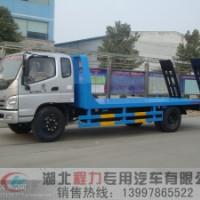 东风10吨挖机平板运输车多少钱 挖机平板车价格