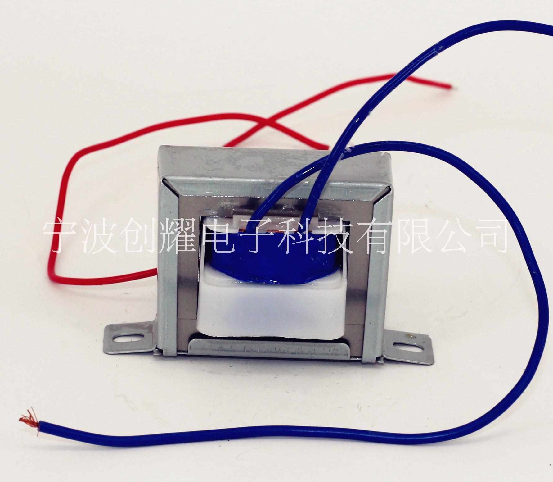 浙江厂家直销 低频变压器 EI型变压器 定制变压器
