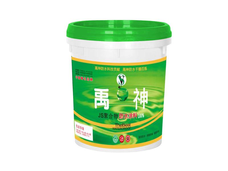 广州JS聚合物防水涂料批发价格