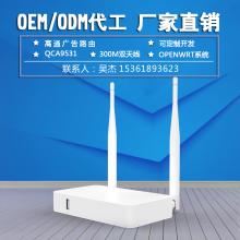 厂家直销QCA9531广告路由器