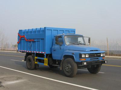 东风140尖头对接式垃圾车销售