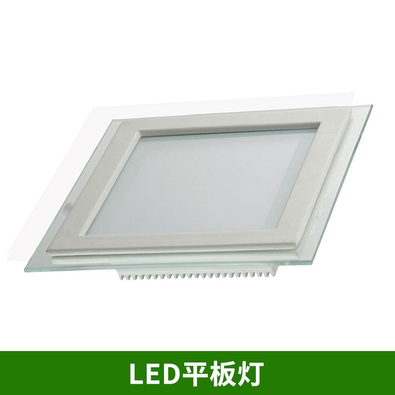 家居照明集成吊顶LED平板灯批发嵌入式/吊线式LED节能面板灯