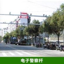 城市公共安全监控系统电子警察杆批发道路交通监控器支架棱杆厂家直销