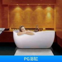 高档卫浴洁具PG浴缸家居浴室独立式/嵌入式进口soft软体浴缸批发