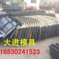 通辽张武段,铁路护坡钢模具,拱型骨架钢模具,3米×0.6米