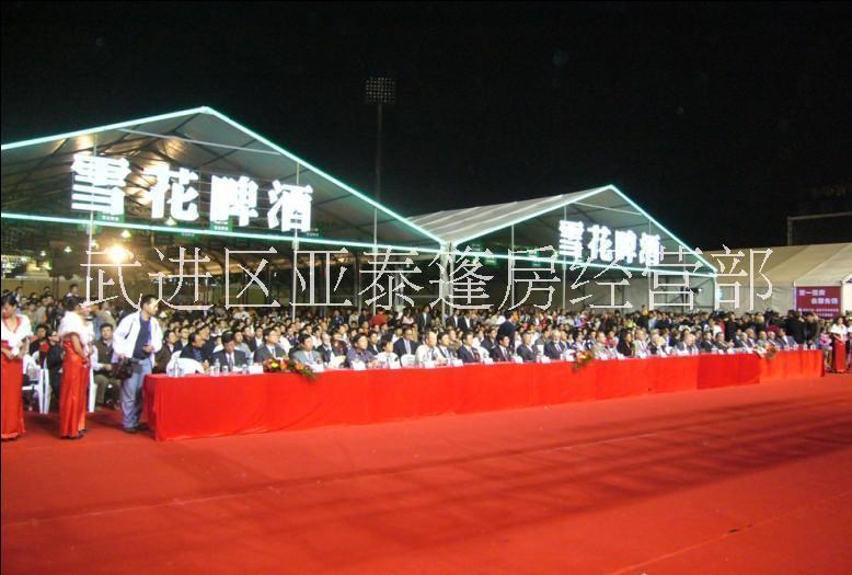 山东蓬房厂家,济南大蓬租赁,定做20米跨度展示大蓬,18米展销帐篷,6米婚宴喜蓬