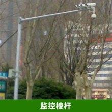 公共安全室外道路监控棱杆批发道路交通信号杆六棱/八棱钢质棱杆批发