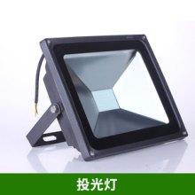 郑州吉光照明科技投光灯室外大面积照明投射LED投光灯泛光灯批发批发