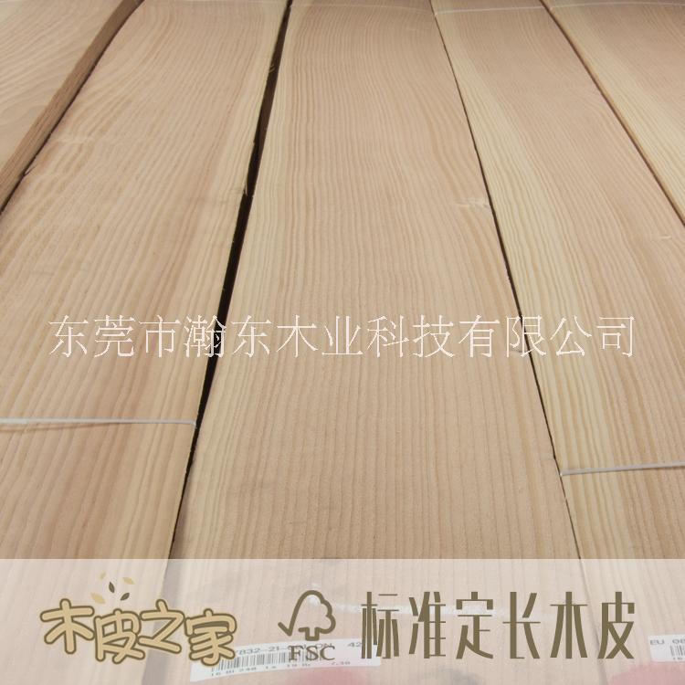 厂家直销 美国天然花旗松木木皮直纹 家具饰面 胶合板贴皮 天然木皮花旗松