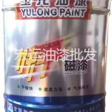 重庆市玉龙快干醇酸磁漆   玉龙快干醇酸磁漆批发