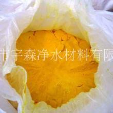 高效聚合氯化铝出厂价白色30聚铝价格28聚合铝价格29高纯聚合氯化铝批发