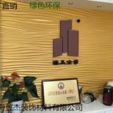 波浪板背景墙厂家 异形波浪板pvc室外波浪板 实木装饰板 冀杰装饰材料公司
