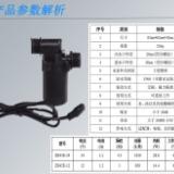 微型无刷直流水泵 电热水器热水循