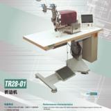 厂家供应TRUST TR28-01内衣设备内衣折边机 无縫內衣包边