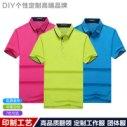 厂家专业生产定做POLO衫高档 韩领高尔夫T恤 工作服文化衫t恤