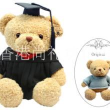 香港毕业公仔学士服棕色泰迪熊毕业袍连帽多色可选可刺绣批发
