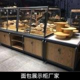 昆明格伦金面包展示柜厂家直销面包糕点中岛展示柜/边柜陈列架展示柜