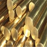 优质C2700黄铜板 进口C2700黄铜棒 C2700黄铜价格