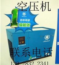 东莞开山空气滤清器PVC1213 15-20HP批发