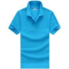 四川成都厂家直销 定制团队服装 翻领广告衫 新款时尚 价格优异 现货供应批发