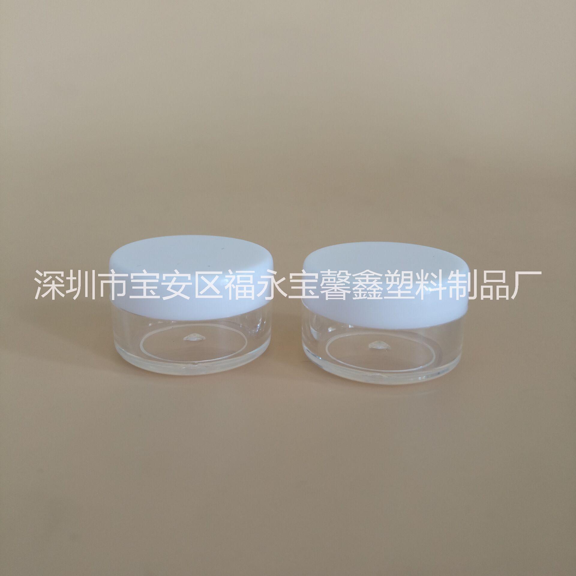 化妆品塑料瓶子5克金粉盒膏霜分装瓶试用装瓶赠品瓶 PS5圆