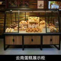 云南蛋糕展示柜定制糕点店设备蛋糕陈列展示柜/架高档玻璃展示柜