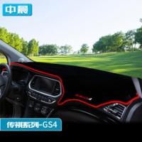 广汽传祺GS8汽车配件