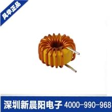 风华高科 磁环电感生产厂家直销