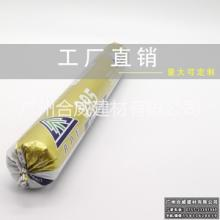 玻璃胶厂家直销BDE995中性硅 995中性硅酮结构胶