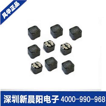 风华高科 PBO系列贴片功率电感厂家直销