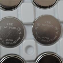日本原装进口FDK ML2430锂锰电池 3V可充电纽扣电池