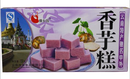 香芋糕 云南特产 香芋糕傣乡园 150g盒装香芋糕