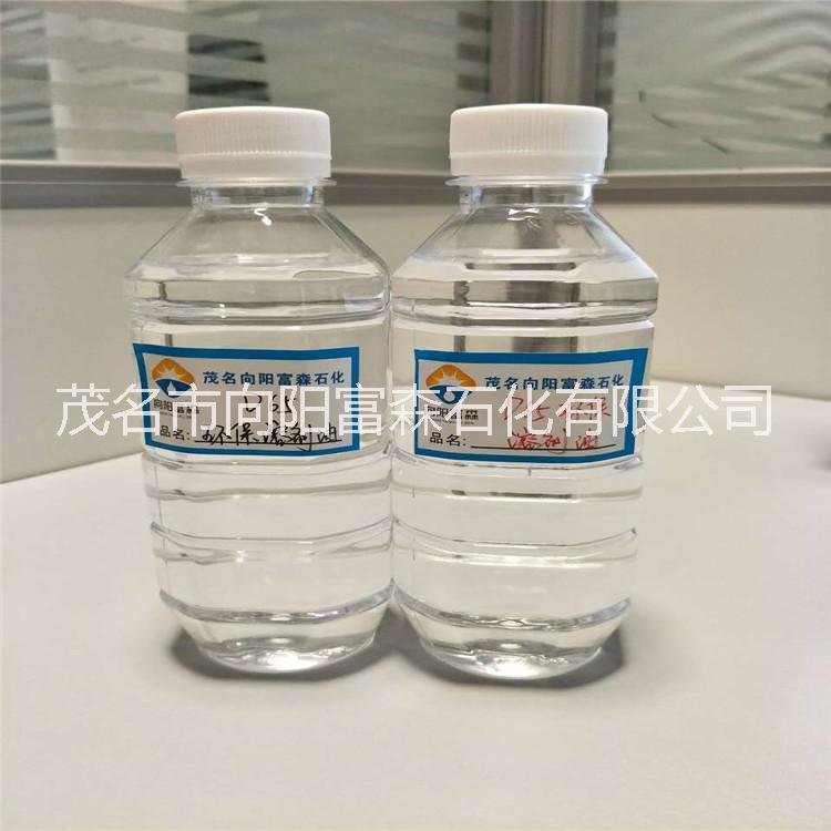 茂名环保d65溶剂油产品价格_低芳溶剂油产品D65价格_茂名出货