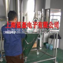 实验型喷雾干燥机 小型实验型喷雾干燥机 实验室专用喷雾干燥机