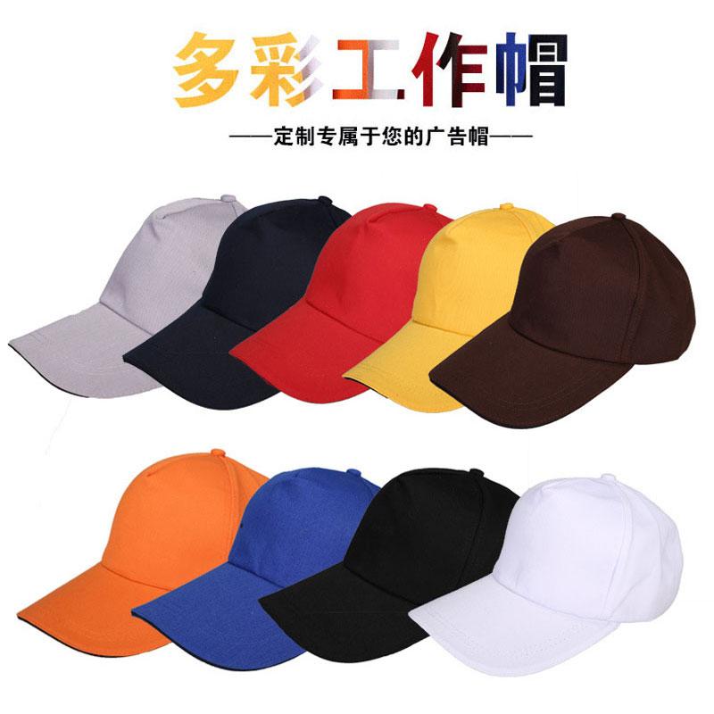 2017新款 广告帽 休闲时尚 现货供应 价格优异 厂家直销批发 棒球帽