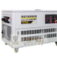 10kwLED宣传广告车专业静音汽油发电机