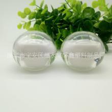 球10化妆品包装球形瓶10克膏霜瓶面霜分装瓶批发