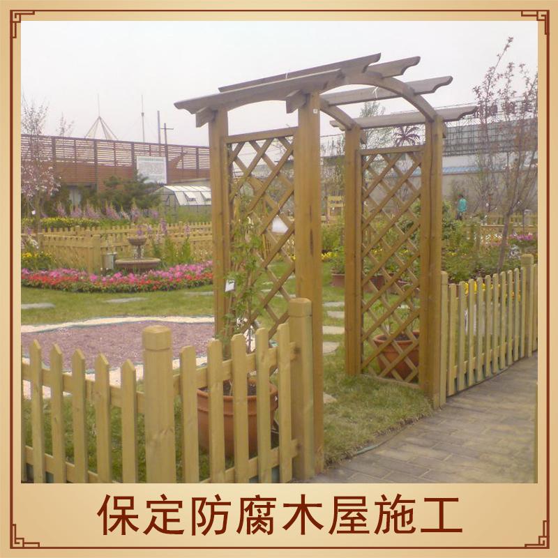 保定防腐木屋施工园林景观建筑装饰工程防腐木碳化木休闲凉亭廊架