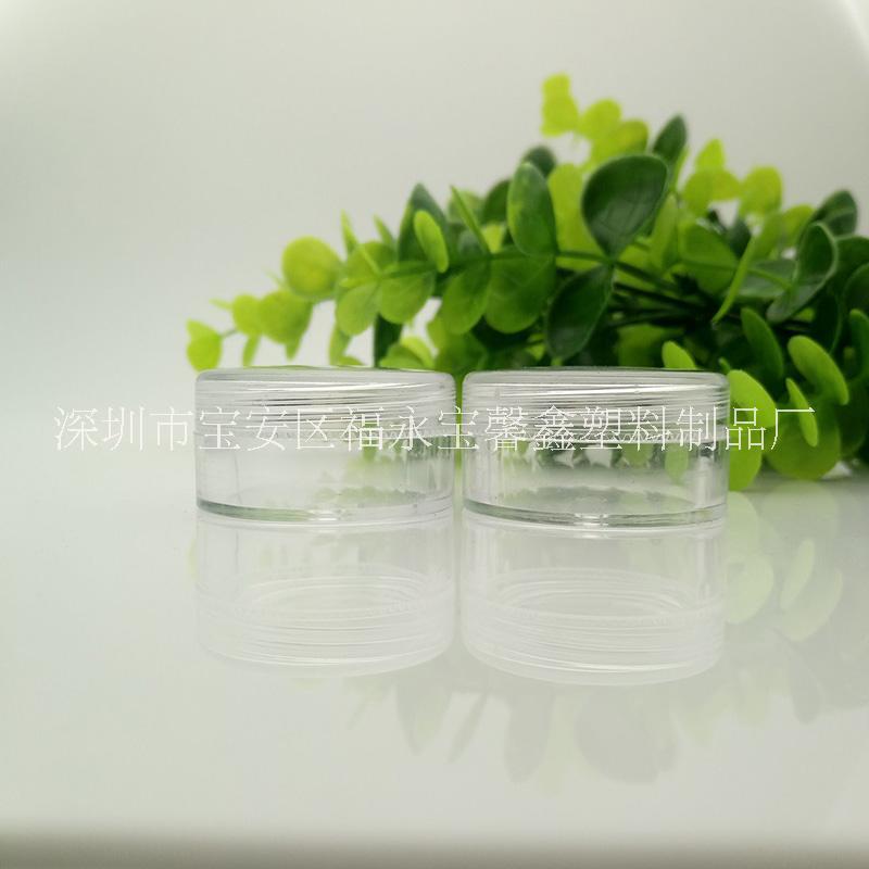 现货供应化妆品塑料瓶子10克金粉盒膏霜瓶分装瓶试用装瓶赠品瓶 p10 ps10