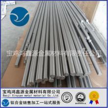 钛棒钛合金Ti-6Al-4V供应钛棒纯钛棒厂家直销批发