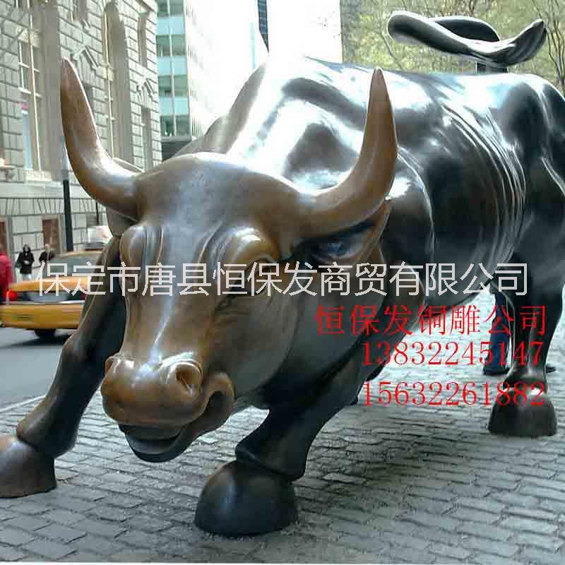 大型铜牛 大型铜牛摆件 大型铜牛雕塑 广场大型开荒铜牛 大型铜牛定制价格 大型华尔街铜牛雕塑 大型铜牛 广场大型铜牛