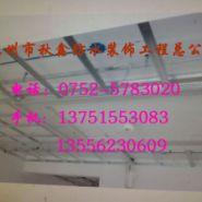 惠台专业石膏板吊顶图片