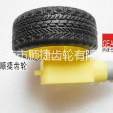 玩具变速箱 TT减速马达 6v直流减速电机 单轴变速箱批发