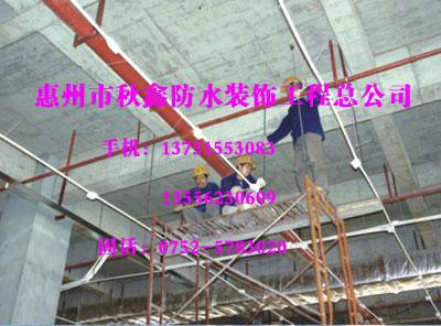 小金口专业石膏造型小金口专业大板纸面版造型施工专家 小金口专业天花吊顶 四角楼石膏板
