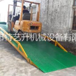 移动登车桥厂家 装卸登车桥生产厂家 叉车装卸平台集裝箱裝卸平台直销