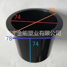 7CM高沙发塑料杯托批发